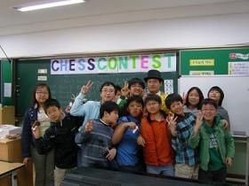 Recent Chess Tournament